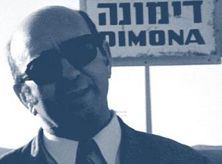 Leon Rouach